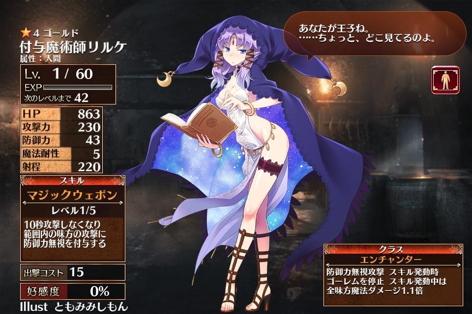 f:id:goukenouji:20190426235445j:plain
