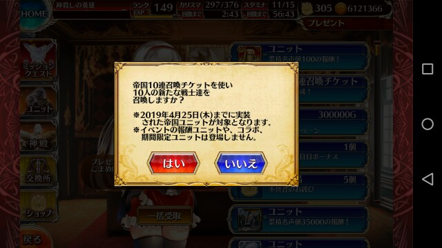 f:id:goukenouji:20190502164538j:image
