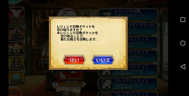 f:id:goukenouji:20190510222946j:image