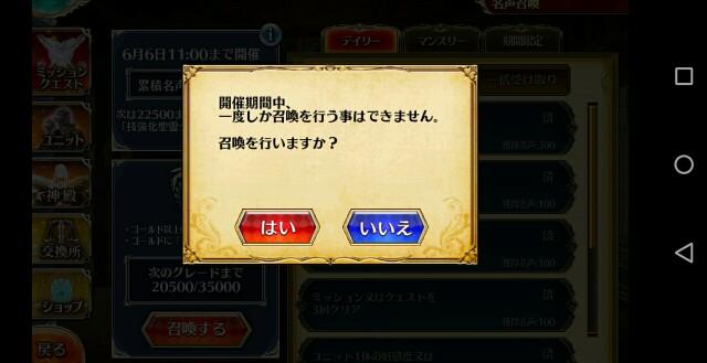 f:id:goukenouji:20190515190354j:image