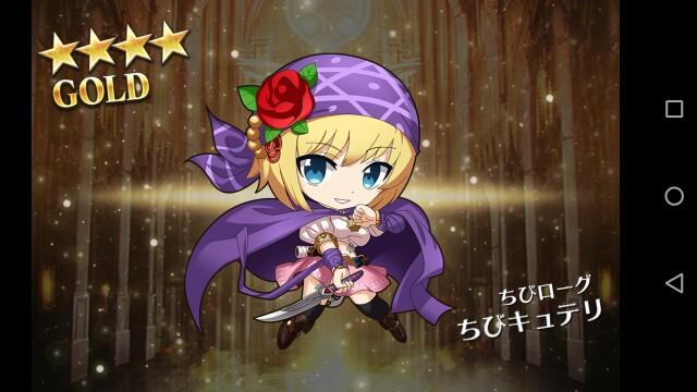 f:id:goukenouji:20190515190406j:image