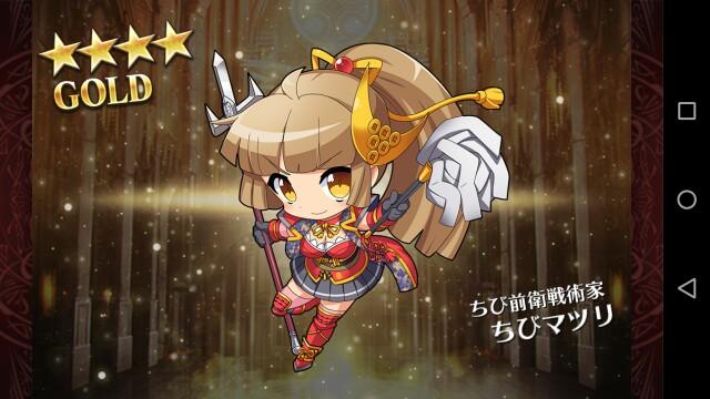 f:id:goukenouji:20190515190414j:image