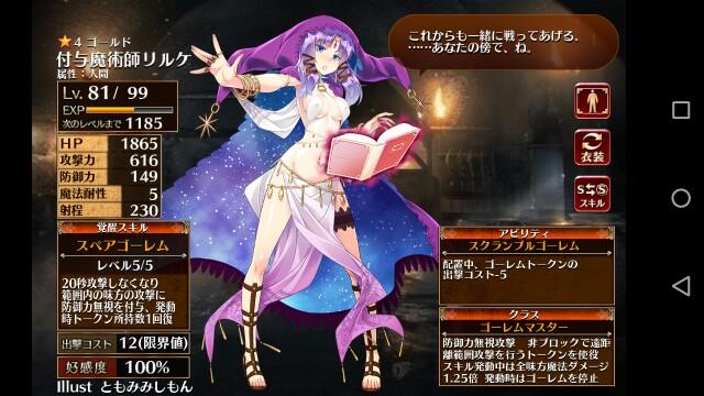 f:id:goukenouji:20190527140038j:image