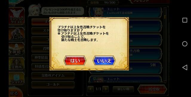 f:id:goukenouji:20190701070749j:image