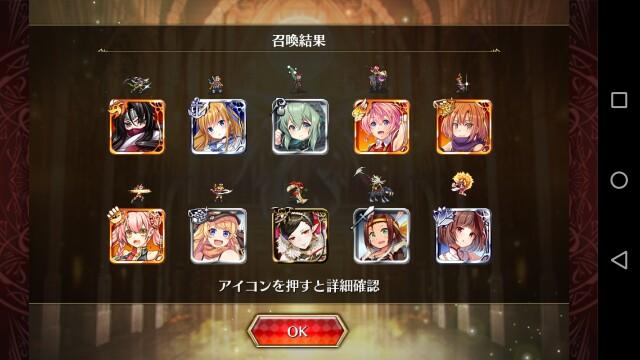f:id:goukenouji:20190815103947j:image