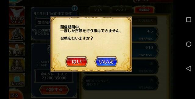 f:id:goukenouji:20190818170955j:image