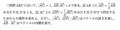 [一橋大学]20070708problem