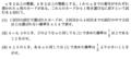 [一橋大学]20070923problem