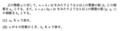 [一橋大学]20071006problem
