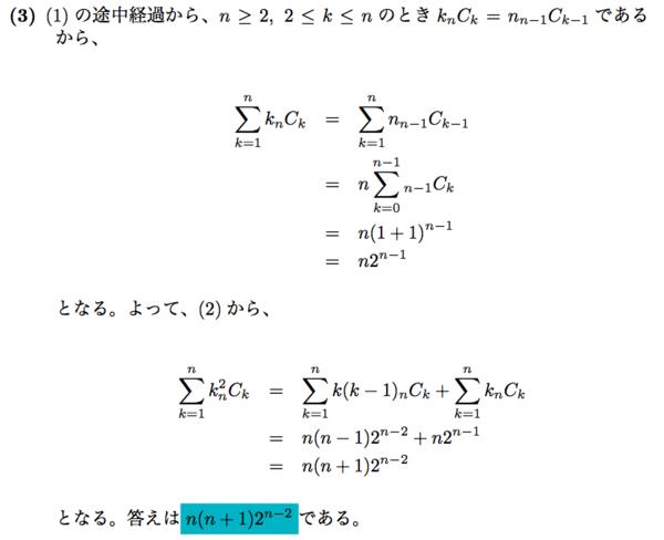 定理 係数 項 二