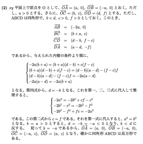 医学部,教育学部,数学,過去問題 ... : 数学無料問題 : 数学