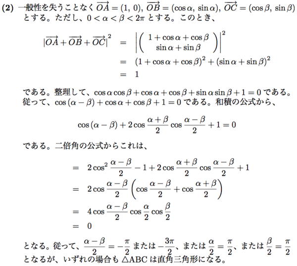 2008-05-13 単位円周と直角三角形 ... : 円周 問題 : すべての講義