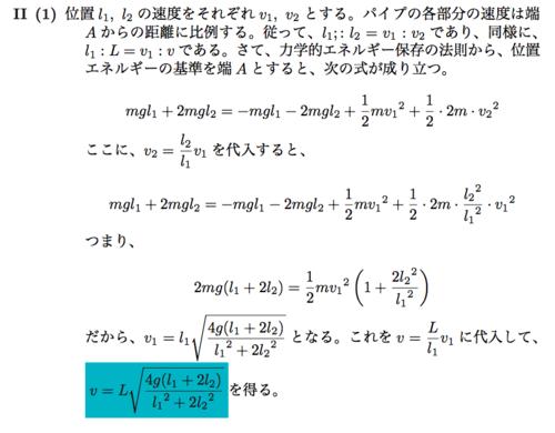 f:id:gould2007physics:20070922023552p:image