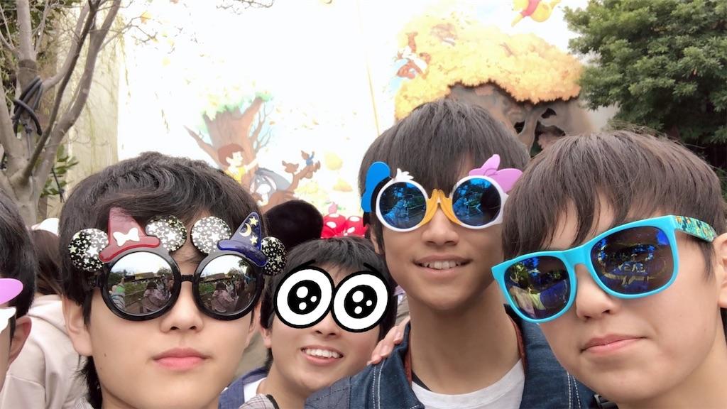 f:id:goumaji:20190321120128j:image