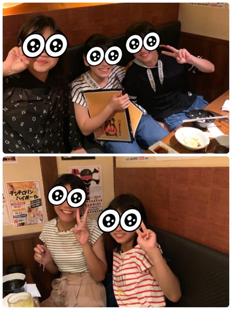 f:id:goumaji:20190619210655j:image