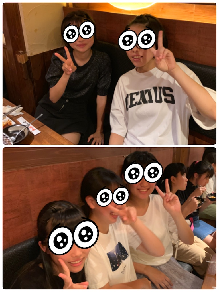 f:id:goumaji:20190619210710j:image