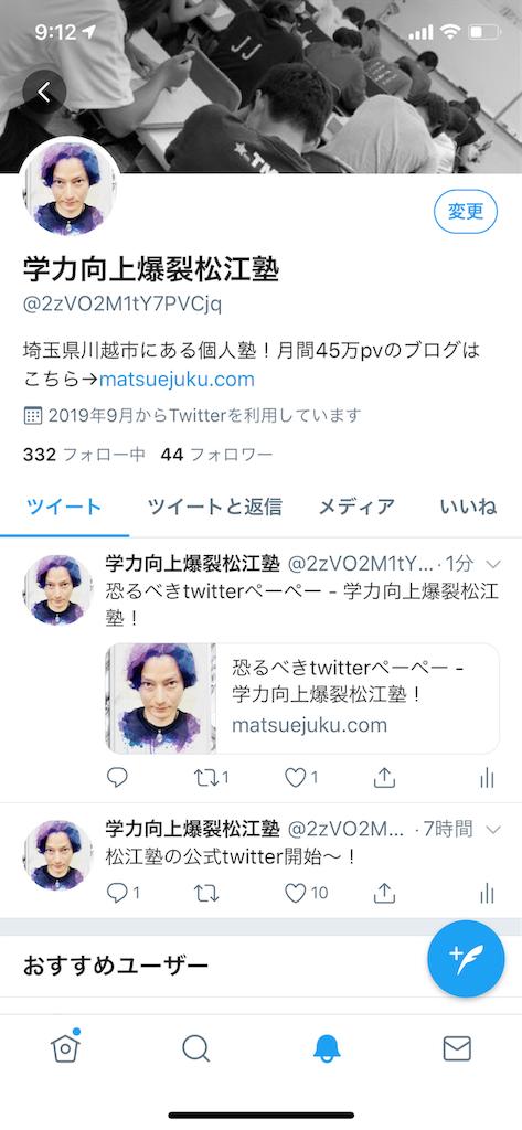 f:id:goumaji:20190905091254p:image