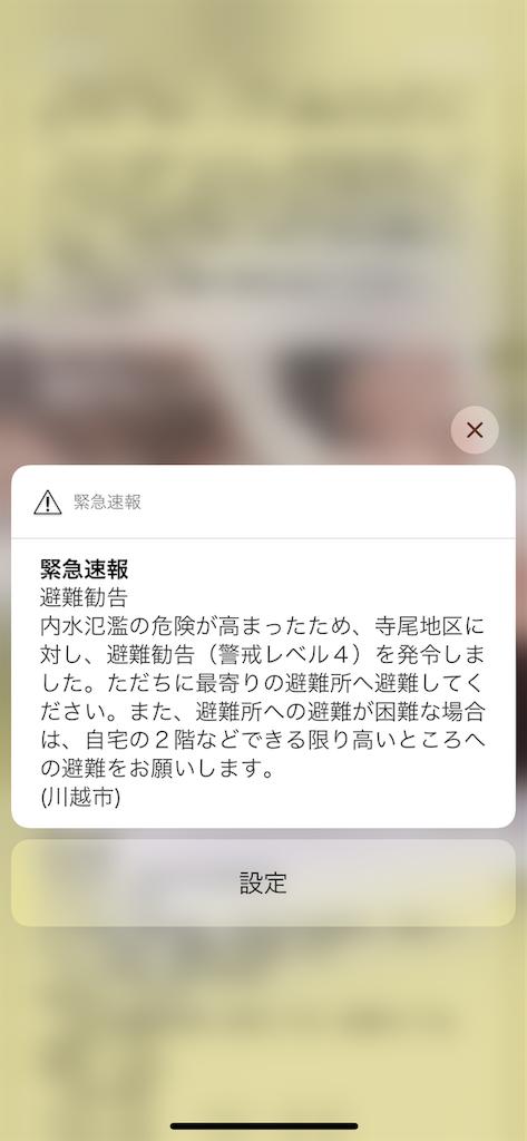 f:id:goumaji:20191012112340p:image