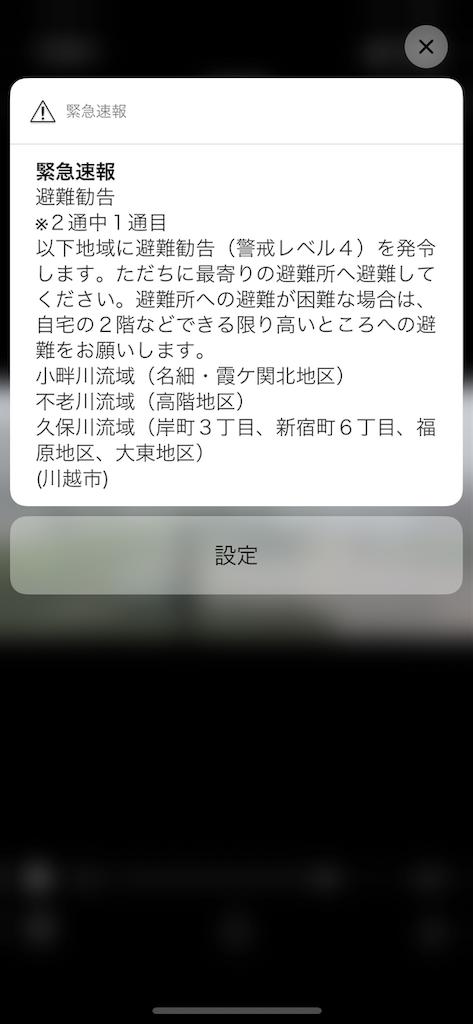 f:id:goumaji:20191012112352p:image