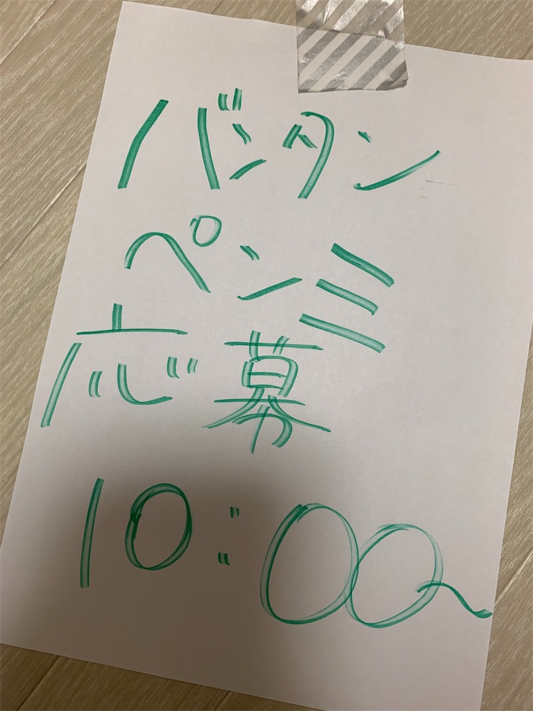 f:id:goumaji:20191109081503j:image
