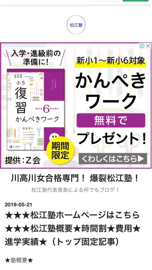 f:id:goumaji:20200109151339j:image