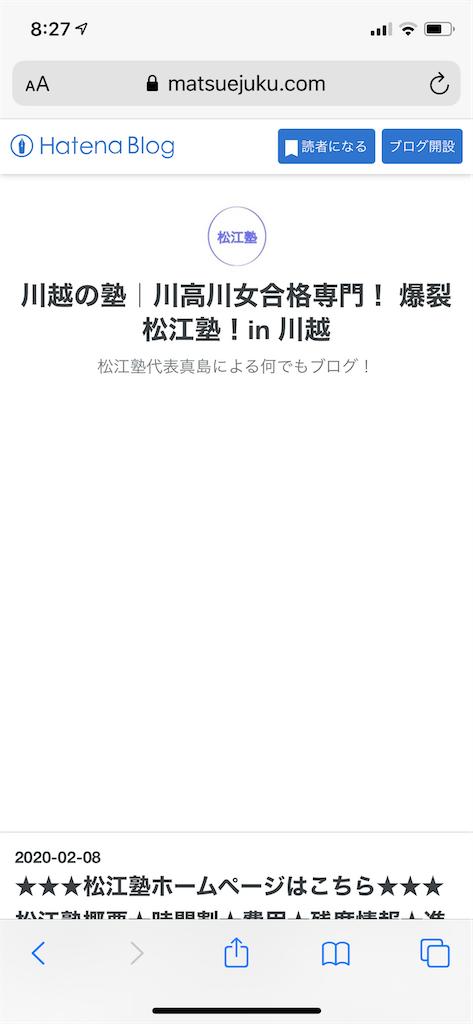 f:id:goumaji:20200927082754p:image