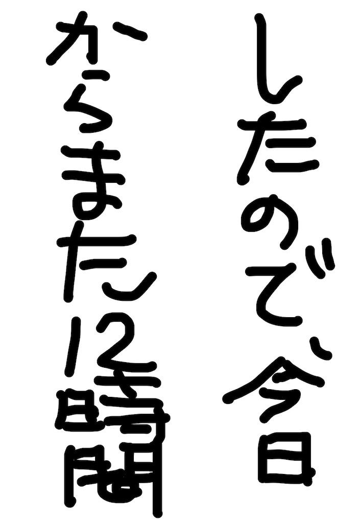f:id:goumaji:20201115082844j:image
