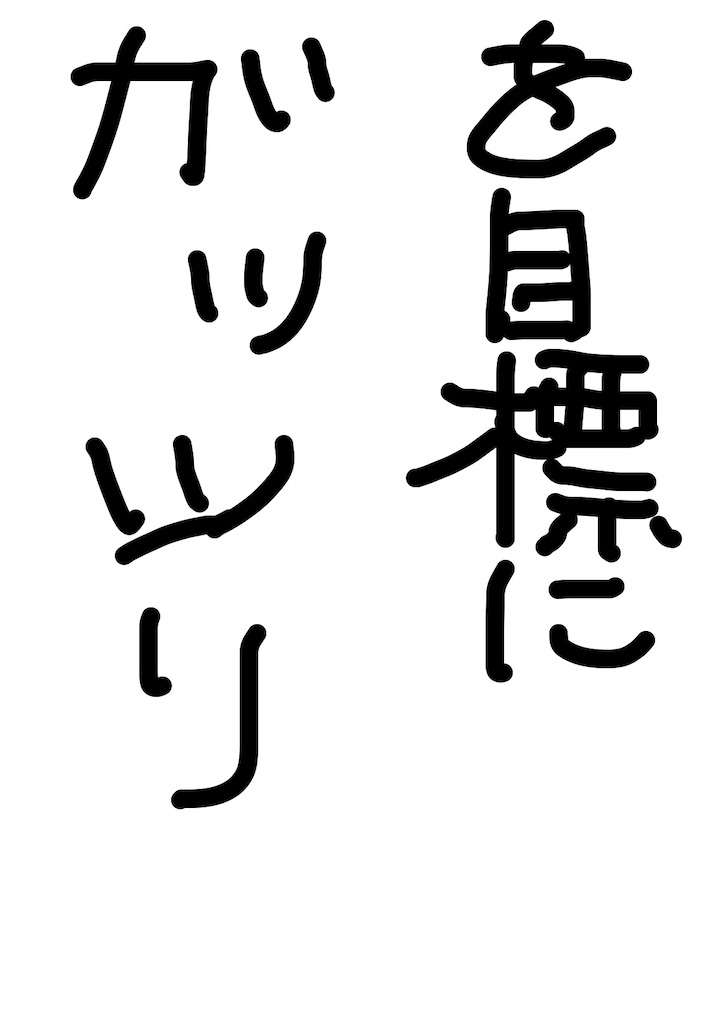 f:id:goumaji:20201115082851j:image