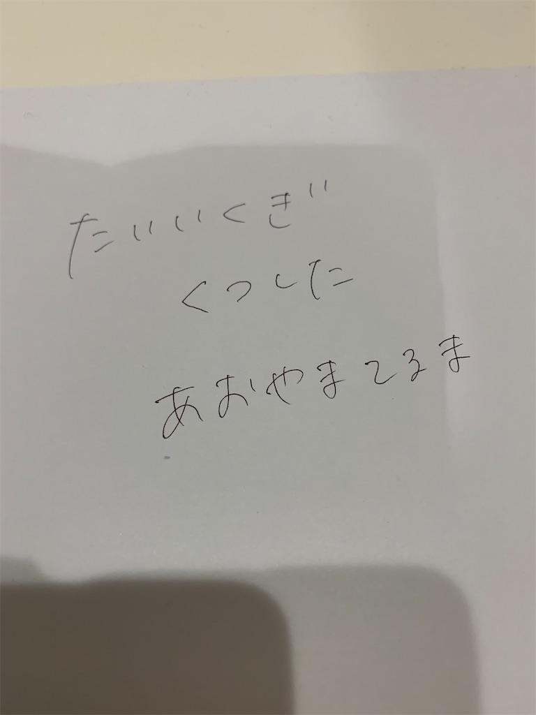 f:id:goumaji:20210201074515j:image