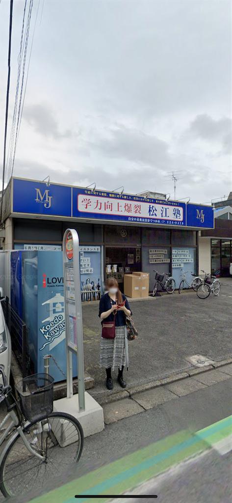 f:id:goumaji:20210212210751p:image