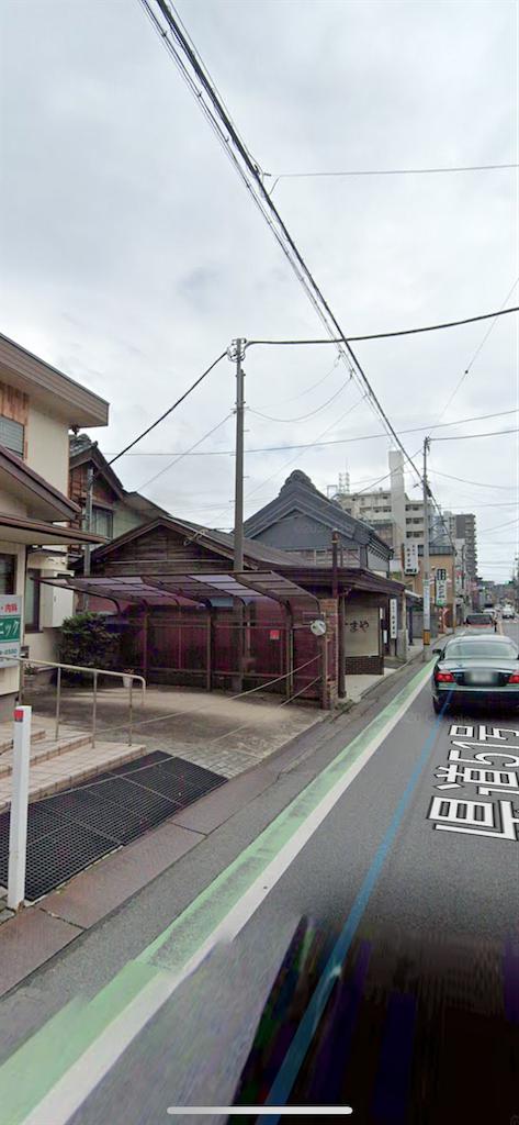 f:id:goumaji:20210212210955p:image