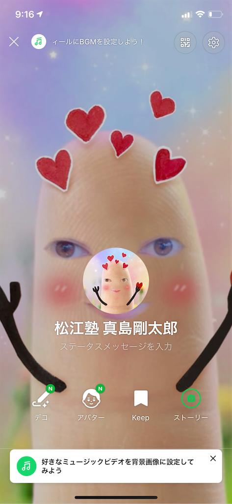 f:id:goumaji:20210218091828p:image