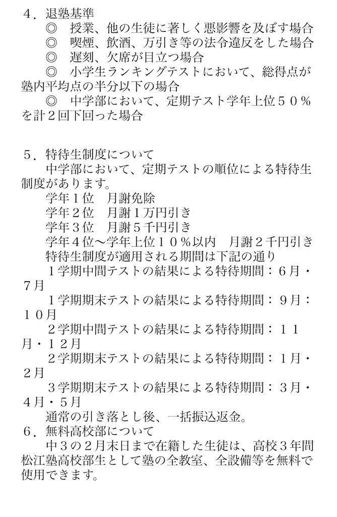 f:id:goumaji:20210221131808j:plain