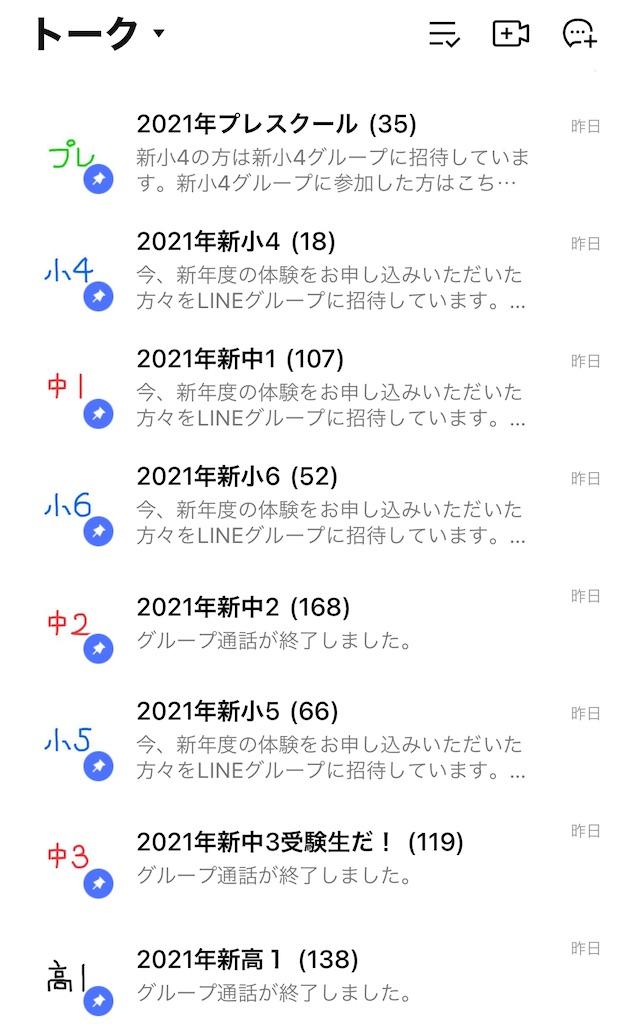 f:id:goumaji:20210228075240j:image