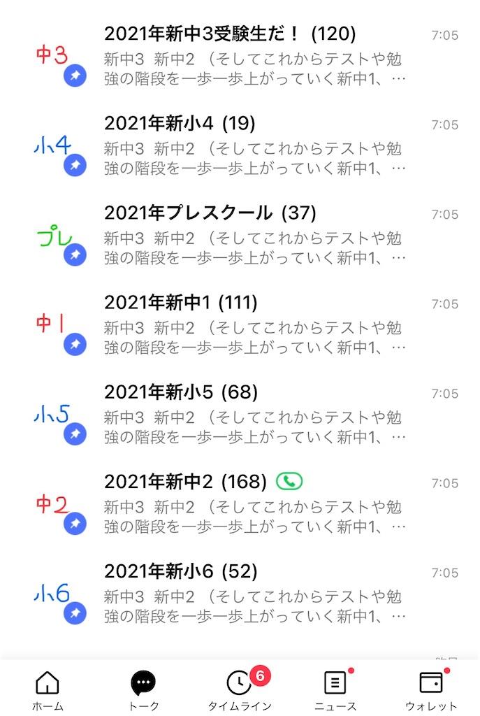 f:id:goumaji:20210303071608j:image