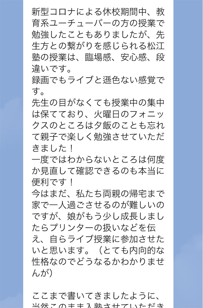 f:id:goumaji:20210320110447j:image