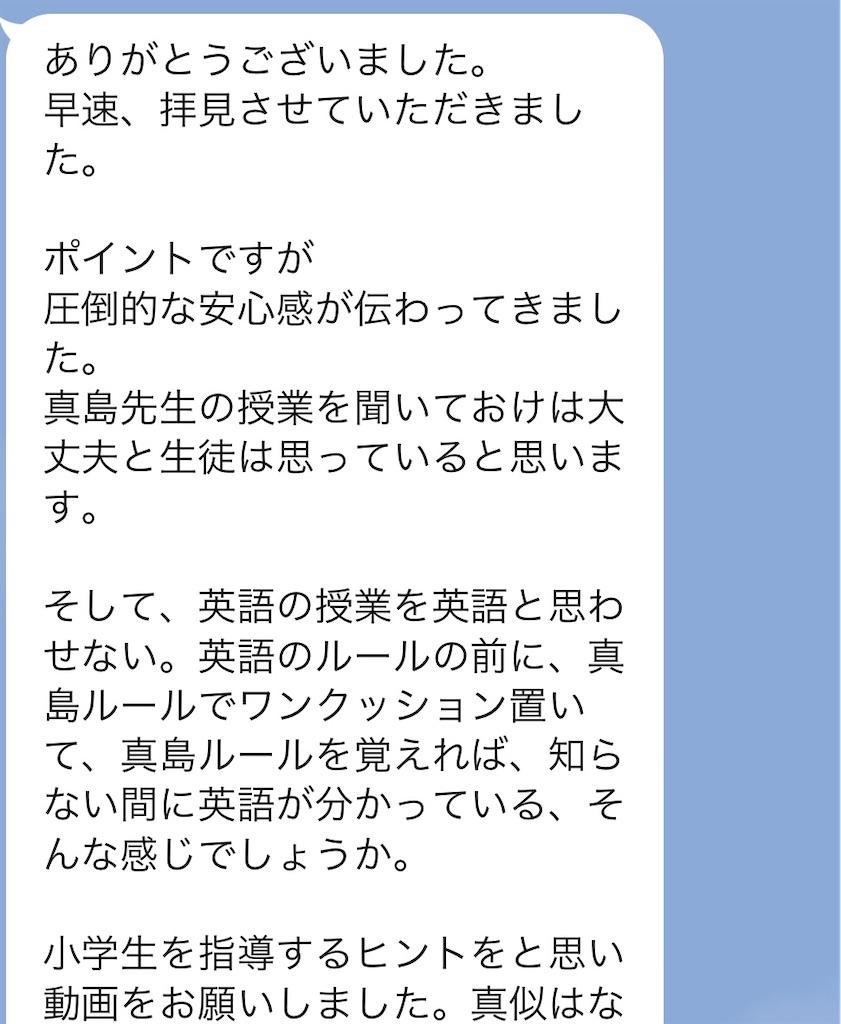 f:id:goumaji:20210322093942j:image