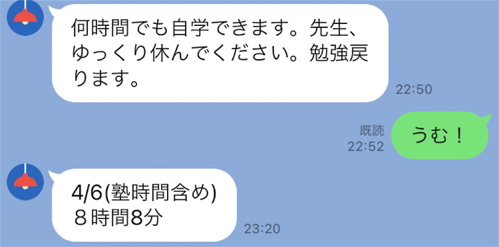 f:id:goumaji:20210407074006j:image