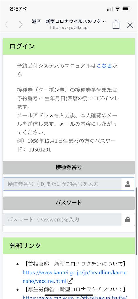 f:id:goumaji:20210510085817p:image