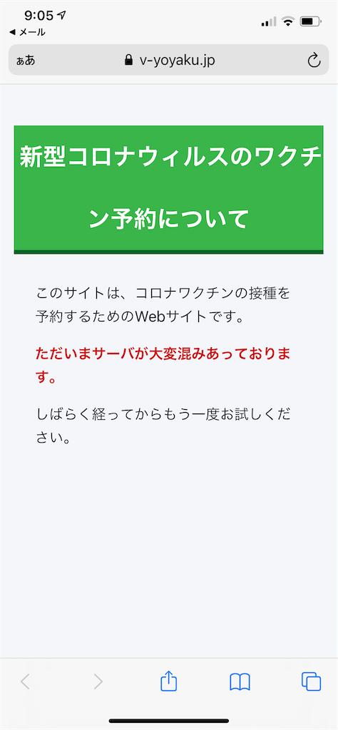 f:id:goumaji:20210510090700p:image
