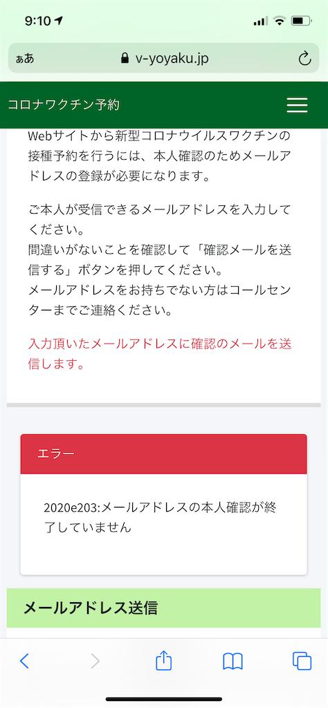 f:id:goumaji:20210510091144p:image