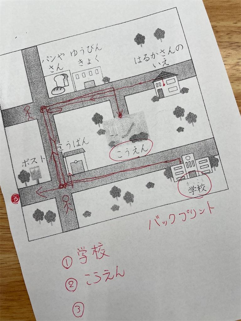 f:id:goumaji:20210529173051j:image