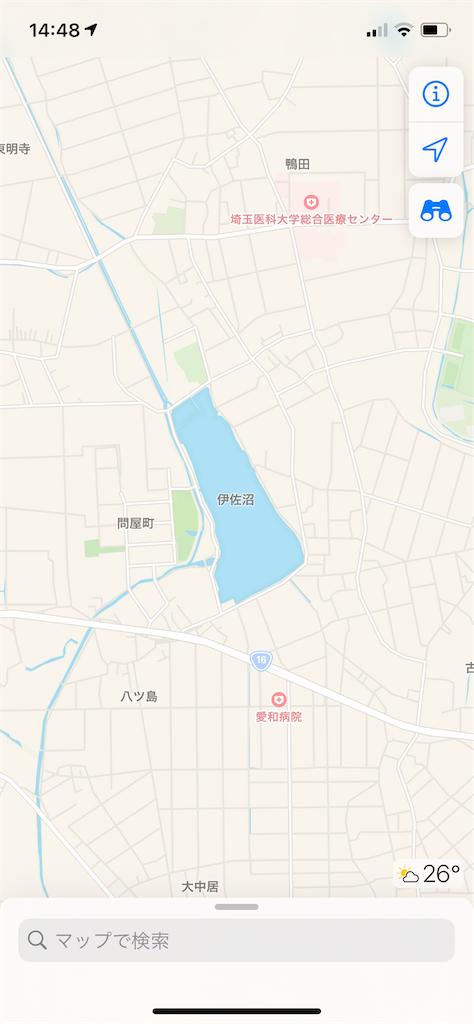f:id:goumaji:20210531144858p:image