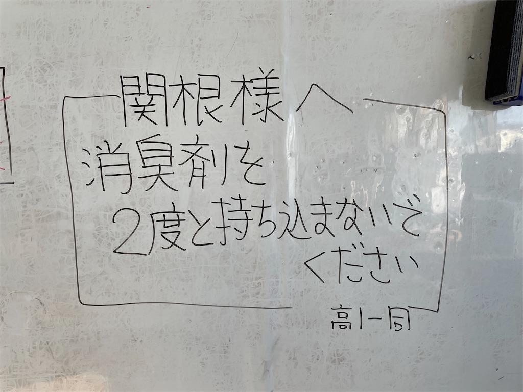 f:id:goumaji:20210609170503j:image