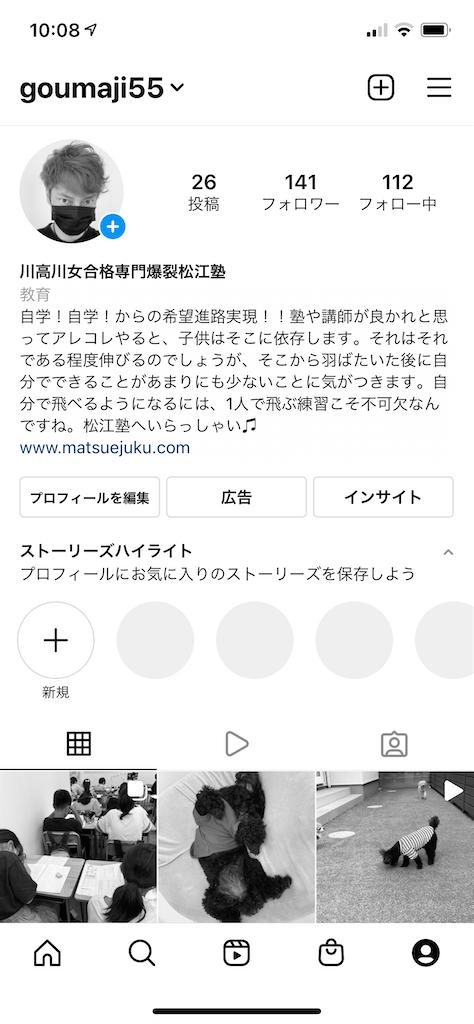 f:id:goumaji:20210623100926p:image