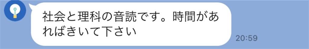 f:id:goumaji:20210628110452j:image
