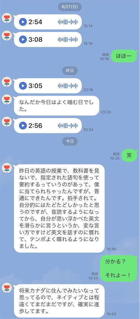 f:id:goumaji:20210629120407j:image