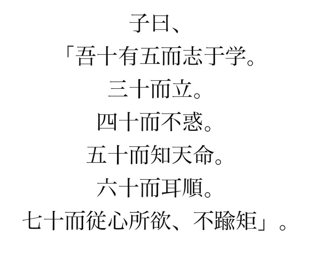 f:id:goumaji:20210629154309j:image