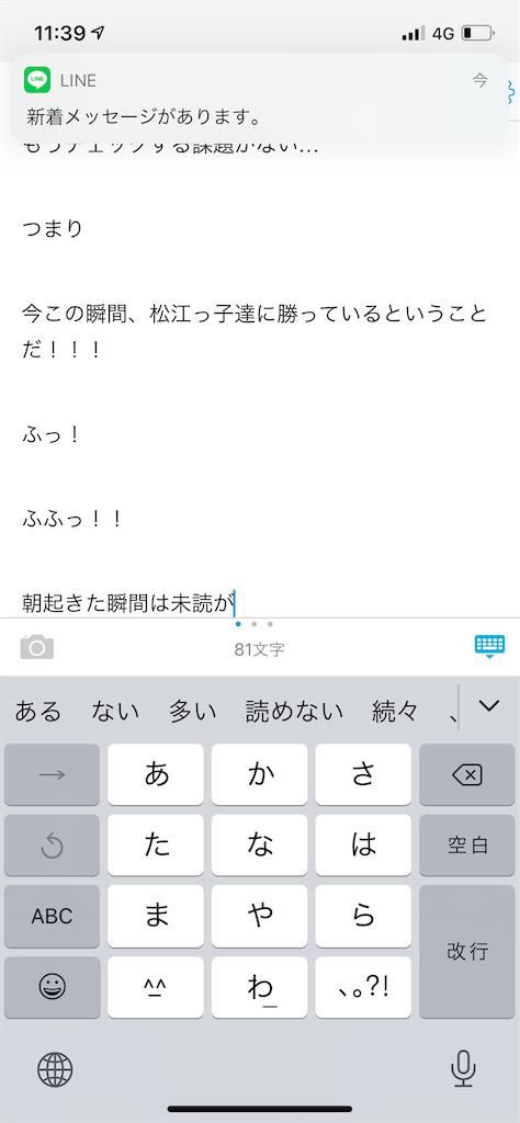 f:id:goumaji:20210723114029p:image