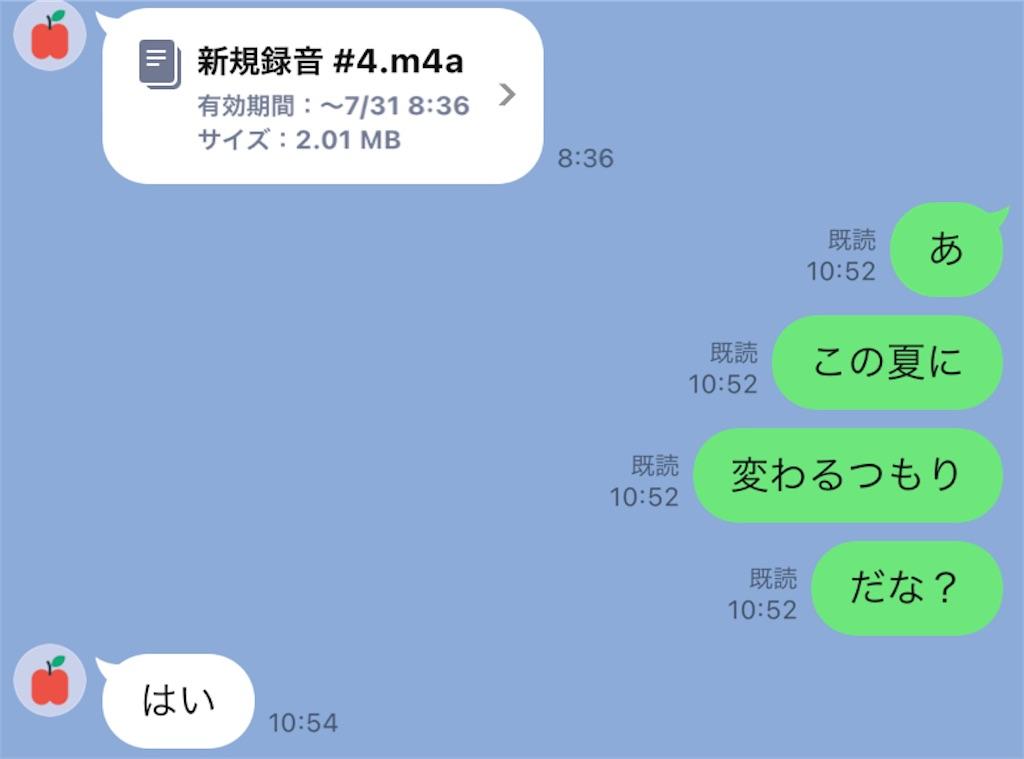 f:id:goumaji:20210806181849j:image